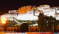 Night view of potala palace in lhasa tibet Stock Photo