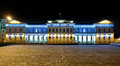 Night view of the Presidential Palace in Vilnius, Lithuania Stock Photography