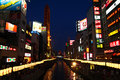 Night walking street in osaka japan aug dontonburi arcade Royalty Free Stock Photo