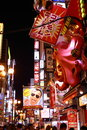 Nightview of Dotonbori Royalty Free Stock Image