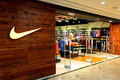Nike sports store or outlet retail of at causeway bay hong kong Royalty Free Stock Image