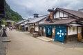 Nikko edomura edo wonderland is a history theme park recreating japanese town life during the period Stock Photography