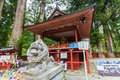 Statue of One of Seven Shichi Fukujin are Seven gods of fortune Royalty Free Stock Photo
