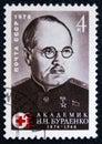 Nikolay Burdenko was the head surgeon of the Red Army during World War II, circa 1976