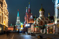 Nikolskaya street in Moscow at night time. Russia Stock Image