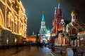 Nikolskaya street in Moscow at night time. Russia Royalty Free Stock Photo
