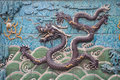 Nine dragon wall forbidden city in beijing eastphoto tukuchina still life Stock Photo
