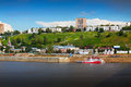 Nizhny novgorod with oka river russia Royalty Free Stock Images