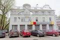 Nizhny Novgorod, Russia. - May 10.2017. Bank Russian Capital.