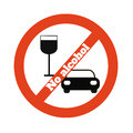No alcohol icon on white Stock Photography