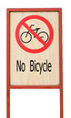 No Bicycle Stock Photography