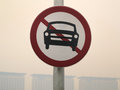 No cars sign city。 Royalty Free Stock Photography