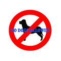 No dogs allowed Stock Photos