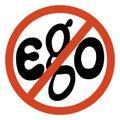 No ego sign Royalty Free Stock Photo