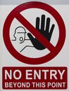 No Entry sign. Royalty Free Stock Photo