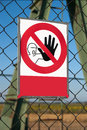 No entry red white signs on the fence Royalty Free Stock Images
