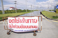 No entry sign chonburi thailand oct road closed due to flooding road water flooding attack to amata nakorn industrial estate in Royalty Free Stock Images