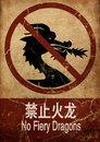 No fiery dragons prohibition sign saying in english and chinese chinese translation jinzhi huolong this image also illustrates the Stock Photos