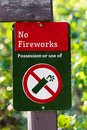 A No Firework Possession or Use Of sign Royalty Free Stock Photo