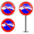 No park sign vector illustration of on white background Royalty Free Stock Photos