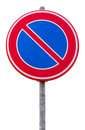 No parking road sign against white background Stock Images