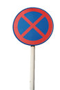 No parking sign in white background Stock Photo
