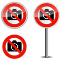 No photos traffic sign on a white background Stock Photo