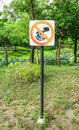 No release animal water sign old symbol in natural park view Stock Photography