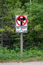 No Right or Left Turn Sign Royalty Free Stock Photos