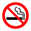 No smoking 2  (+ vector) Stock Images