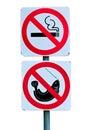 No smoking and no fishing warning sign Royalty Free Stock Photo