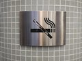 No smoking sign in stainless steel Royalty Free Stock Photo