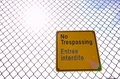 No Trespassing Stock Photo