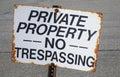 No Trespassing Royalty Free Stock Photo
