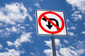 No u turn the or left sign Royalty Free Stock Images