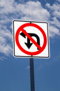 No u turn the or left sign Stock Photo