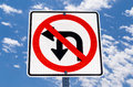 No u turn the or left sign Royalty Free Stock Photos
