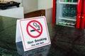 Non smoking Royalty Free Stock Photo