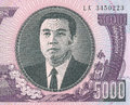 North korea banknote fragment of the Stock Image