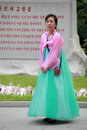 North korea a female narrator standing in front of kim il sung s former residence pyongyang mangyongdae she is waiting for Stock Photo