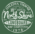 North shore surf themed vintage design isolated graphic image texture is on a separate layer Stock Image