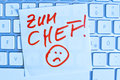 Note on computer keyboard the boss a memo is of a as a reminder for chef Stock Photo