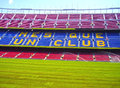 Nou camp stadio in barcelona catalunia spain Royalty Free Stock Image