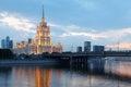Novoarbatsky bridge and Hotel Ukraine Royalty Free Stock Photo
