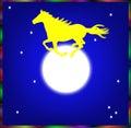 Nowy rok koń Zdjęcie Royalty Free