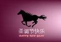 Nowy rok koń Obrazy Royalty Free