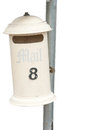 Number on an isolated cream letterbox Royalty Free Stock Photo