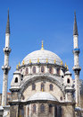 Nusretiye Mosque Royalty Free Stock Photos
