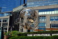 Nyc chromium unisphere at trump tower the globe in front of international hotel and columbus circle in Stock Photo