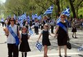NYC: Greek Independence Day Parade Royalty Free Stock Photo